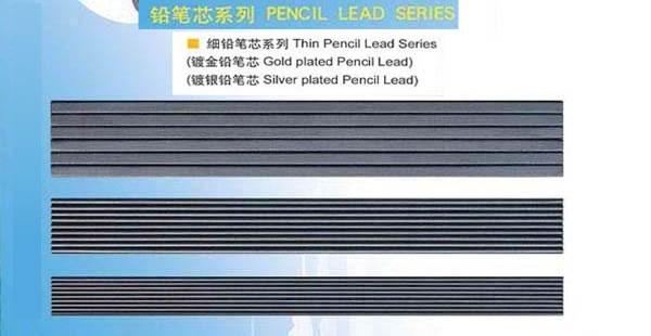 2B0.5/0.7/0.9mm树脂铅芯
